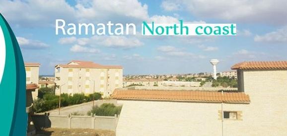 أسماء قرى الساحل الشمالي