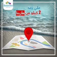 خريطة قرى الساحل الشمالي