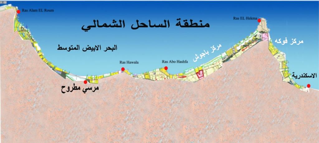 قرى الساحل الشمالي على الخريطه