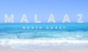 قري الساحل الشمالي بالصور 2020